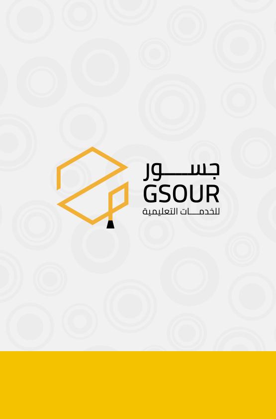 Gsour Logo