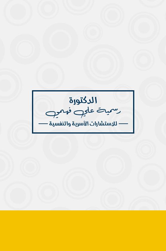 Dr Rasmia logo